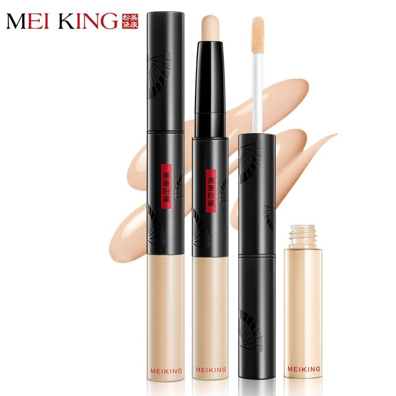 MEIKING Pro Concealer Stick Face Primer Αυτοκόλλητο - Μακιγιάζ - Φωτογραφία 6