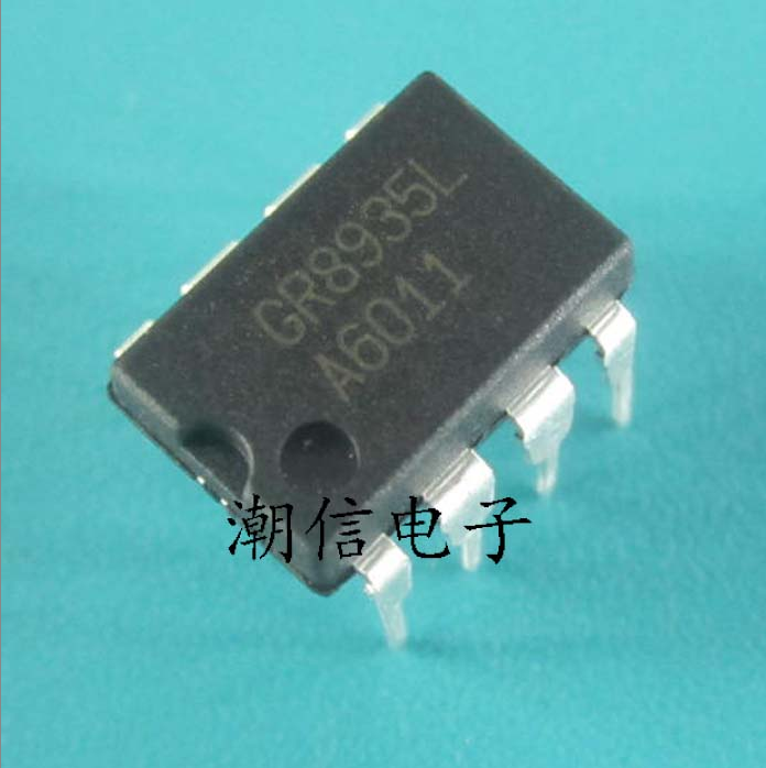 1pcs/lot  GR8935L    DIP -8 LCD Power Chip