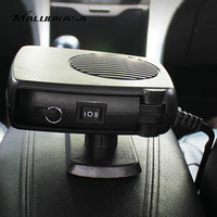 MALUOKASA 150W 12V Car Heater Cooling Heating Fan Auto Heated Windshield Calentador Car Defroster Demister Interior