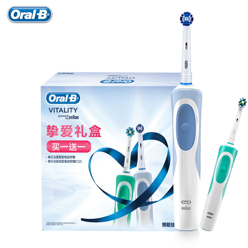 Oral B Vitality Electric Toothbrush D12 Series Brush Precision Clean Inductive Charge 2 Minutes Timer 4 Gift Heads Free Shipping image