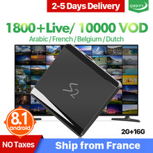 IPTV arabe France IP TV tunisie algérie S2 QHDTV RK3229 2 + 16G 2.4GHz WIFI français pays-bas belgique liban arabe IP TV Box(China)