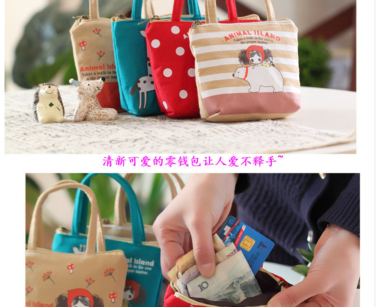 coin purse (1)