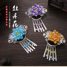 Ancient style hairpin classical Chinese clothing hair accessories step tassel dance tiara hairpin clothing accessories colorful classical peacock wooden hairpin