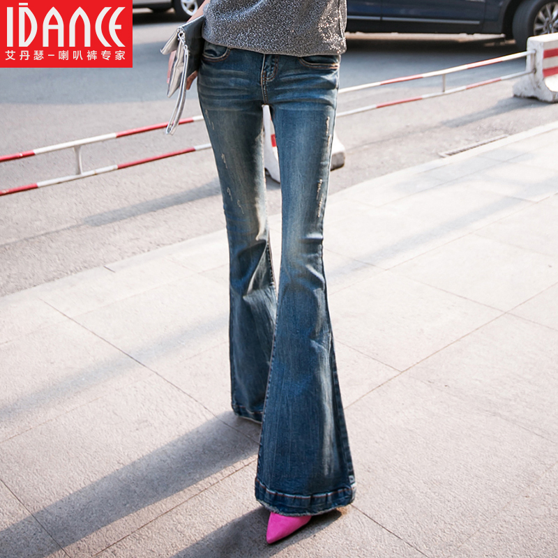 plus size clothing spring bell bottom jeans female lengthen boot cut mid waist big horn denim