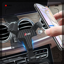 New!! Auto Air Vent Mount Phone Holder Car Mobile Cradle Smart Stand For Mercedes-Benz E-Class W213 2016-2019