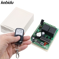 Wireless Remote Control DC12V 2CH RF 433Mhz System Teleswitch 2 Transmitter And 1 Receiver Universal Gate