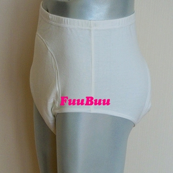 Free Shipping FUUBUU2101-WHITE-M Unisex Incontinence Briefs + Waterproof Pants Physiological Health Pants Leakproof Wall