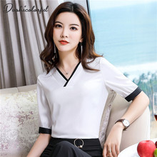 fashion women silm shirt  formal elegant blouse office ladies stain white work wear plus size tops dushicolorful