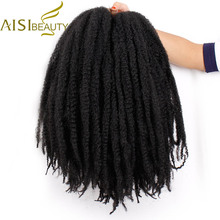 18 inch Ombre Marley Braids Hair Crochet Afro Kinky Synthetic Braiding