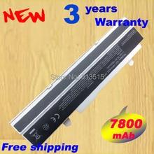 7800mAH font b battery b font For Asus Eee PC EPC 1215 PC 1215b 1215N 1015b