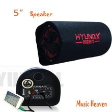 portable 5 inch 12v , 220v car audio hifi active booster speakers tube, KTV boom box stage hifi speaker subwoofers