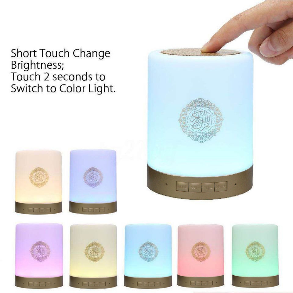EQUANTU Quran Touch Lamp Portable Speaker SQ112 Latest Model Hajj Umrah Muslim Azan Player 8GB M/C EID Ramazan Gift Set Salat digital quran lamp with azan clock colorful led light quran player fm radio quran free download english italian translator