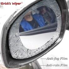 Стеклоочиститель Erick's, 1 пара, автомобильная анти-водная туманная пленка, противотуманное покрытие, непромокаемая гидрофобная зеркальная защитная пленка заднего вида
