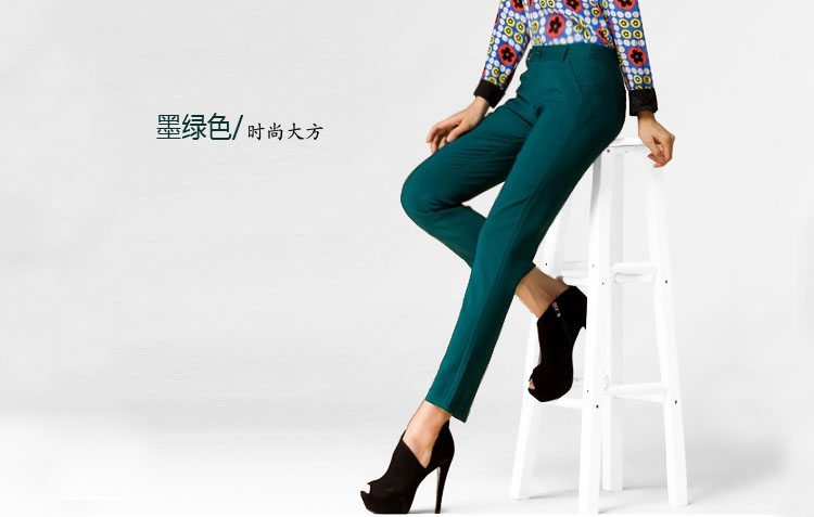 18 NEW women's casual OL office Pencil Trousers Girls's cute 12 colour Slim Stretch Pants fashion Candy Jeans Pencil Trousers 19