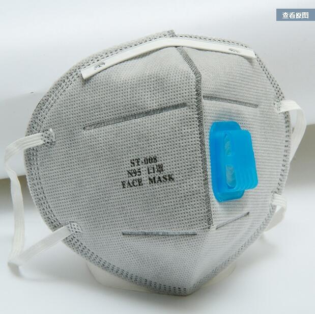 maske anti virus n95