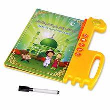 Исламская электронная книга Дети Английский Арабский тачпад Голосовая Обучающая книга Аль-Коран электронная книга детская игрушка раннее образование
