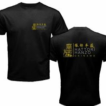 2019 Fashion Double Side Hattori Hanzo Sword And Sushi Okinawa Inspired By Kill Bill 2 Sides T-Shirt Unisex Tee
