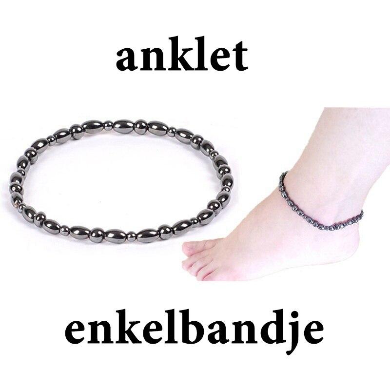 Magnetic Stone Leg Anklets For Women Accessories Men Black Ankle Bracelet Gifts Lose Weight Feet Bracelet Foot Womens Jewellery 1