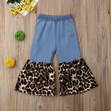 Джинсовые штаны для малышей, джинсовые сапоги с леопардовым принтом в стиле пэчворк для маленьких девочек длинные брюки джинсы повседневные брюки для малышей