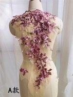 3D Фиолетовый цветок вышивка бисером аппликация для вечернего платья нашивки на одежду патч кружева аксессуары из тканей Материал украшени...