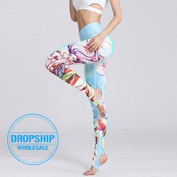 2020 SEXY Mermaid Fitness Yoga Pants High waist Sport Women Leggings Gym Elastic Prints Long Tights for Running Tummy Control