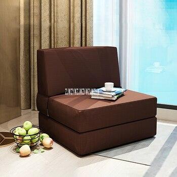 N826 Modern Simple Comfortable Sponge Tatami Sofa Chair Sleeping Bed Multifunction Washable Lazy Sofa Living Room Foldable Sofa