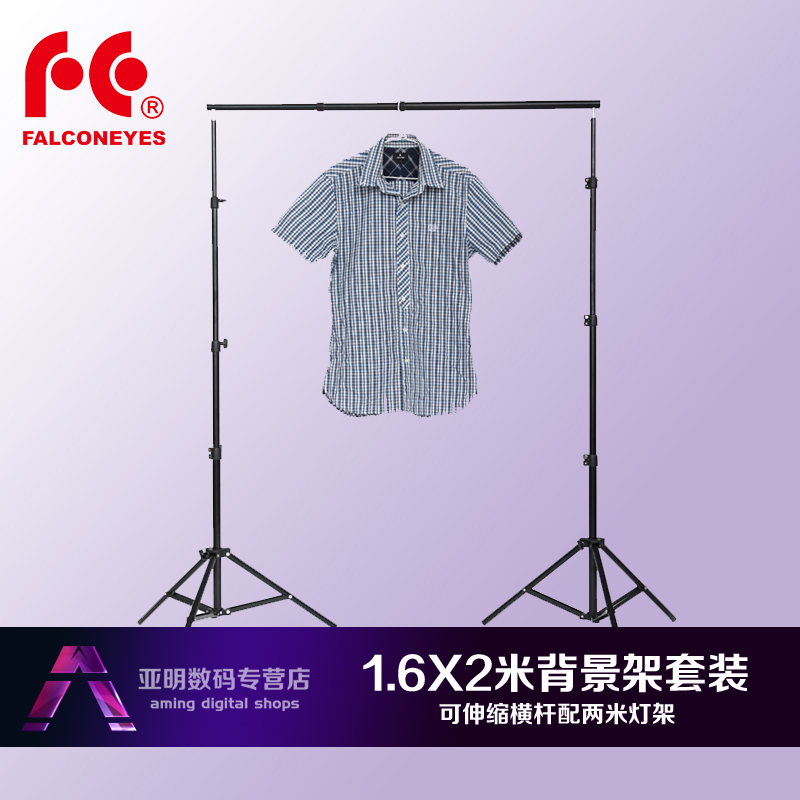 Photography 2m*1.6m Adjustable Backdrop Support Photo Background Stand Studio Kit frame rack background photographic equipment