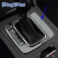 Car styling armrest water holder gear panel Carbon Fiber Interior trim for Subaru Outback 2015 2016 2017 interior cover trim