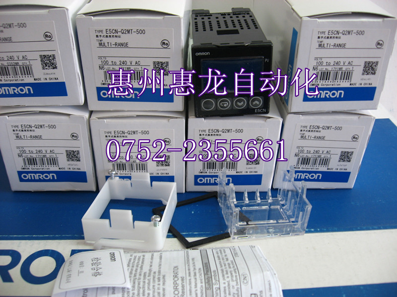 [ZOB] Supply of new original Omron omron temperature controller relay E5CN-Q2MT-500 [zob] new original omron omron solid state relay g3na 290b utu 2 dc5 24