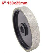URANN 1pcs 150mm Diamond resin soft grinding wheel gem polishing resin grinding wheel Grit 150 320 400 600 800 1000 1500 2000