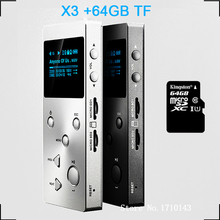 XDUOO X3 Professional Lossless music MP3 HIFI Music Player with HD OLED Screen Support APE/FLAC/ALAC/WAV/WMA/OGG/MP3(+64GB card)
