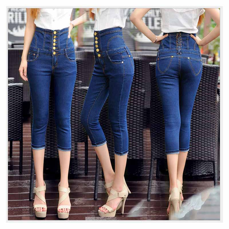 Aliexpress.com : Buy S 4XL Big Size High waist Capris Women Sexy ...