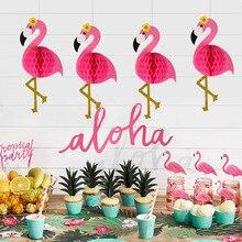 Zilue Розовый Синий Фламинго сотовый шар бумажные цветы для украшения свадьбы День рождения Лето тропические вечерние принадлежности