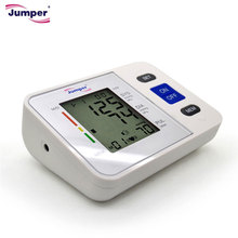 jumper New Health Care CE LCD Digital Arm Blood Pressure Monitor 900A1 Memory recall Portable Automatic Sphygmomanometer