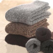 Очень толстые носки из мериносовой шерсти на осень и зиму плюшевые