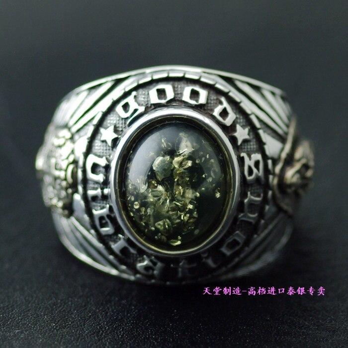 <font><b>Good</b></font> <font><b>vibrations</b></font> green amber skull ring