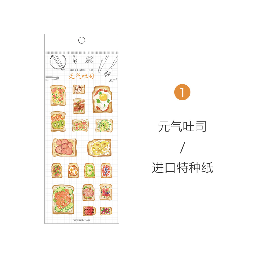 Have a Wonderful Time Toast, Matcha, Coffee Stickers PVC Decorative DIY Notebook Journal Diary Photo Album Stationery Stickers