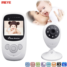 720P Wireless Infant Radio Babysitter Digital Video Camera Baby Sleeping Monitor Night Vision Temperature Display Radio Nanny