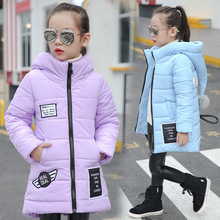 2017 3-13T Girls Child Wadded Jacket Outerwear Medium-long Cotton-padded Jacket Thickening Children's Clothing Winter Girls Coat