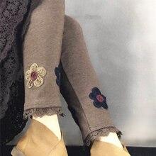 Kawaii mori/леггинсы для девочек с вышитыми цветами; сезон осень-зима; обтягивающие брюки