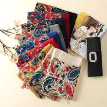 Роскошный брендовый женский шарф 2020, высококачественные зимние кашемировые шарфы с вышивкой, женские шали и палантины, женский шарф из пашмины