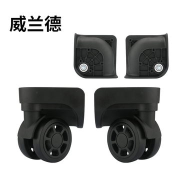 suitcase wheels accessories wheel trolley luggage factory direct sales universal wheel shock absorption 360 spinner caster Luggage Trolley Case  Wheel Replacement accessories  Universal Travel Suitcase Parts ordinary   Wheel Replacement black Wheels