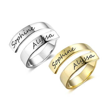 Personalized Stainless Steel Adjustable Ring 11