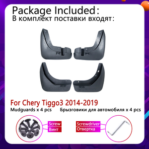Image 2 - 4 PCS Auto Kotflügel für Chery Tiggo3 Tiggo 3 2014 ~ 2019 Mudflap Kotflügel Schlamm Flattert Schutz Splash Flap Zubehör 2015 2016 2017 2018