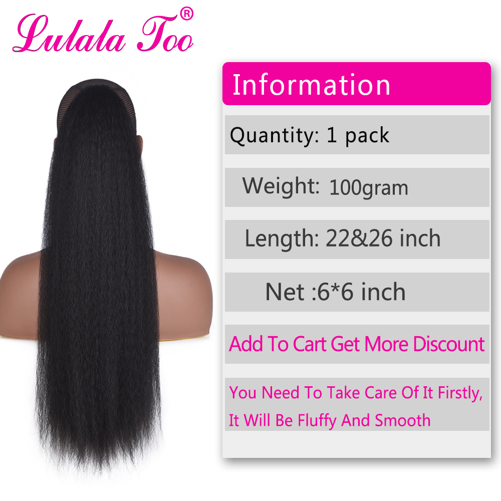 22inch Drawstring Ponytail Synthetic Long Afro Kinky Straight Fake Ponytail Wig Hairpiece For Women Clip in Hair Extension