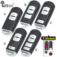 KEYECU for Mazda 3 6 CX 3 CX 5 Replacement 2/ 3/ 2+1/ 4 Button Smart Remote Car Key Shell Case Fob Red Hold with Uncut Blade