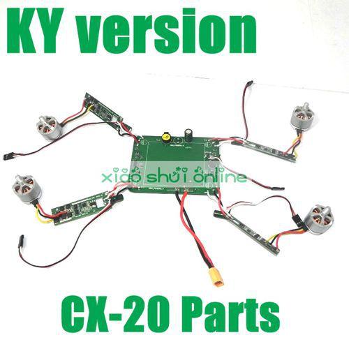 Free Shipping Cheerson Cx 20 Drone Auto Pathfinder Quadcopter Parts. Free Shipping Cheerson Cx20 Drone Autopathfinder Quadcopter Parts Power Board 4pcs. Wiring. Drone Cx20 Wiring Diagram At Scoala.co