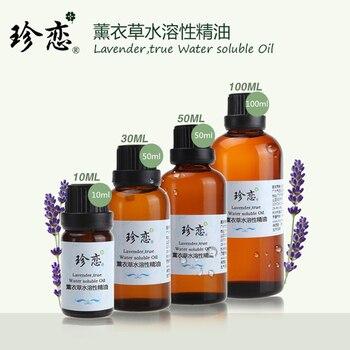 Lavanda aceites esenciales cuidado de la piel de baño de aceite Soluble en agua acné cuidado de la piel para ayudar a dormir de aceite esencial aliviar el estrés
