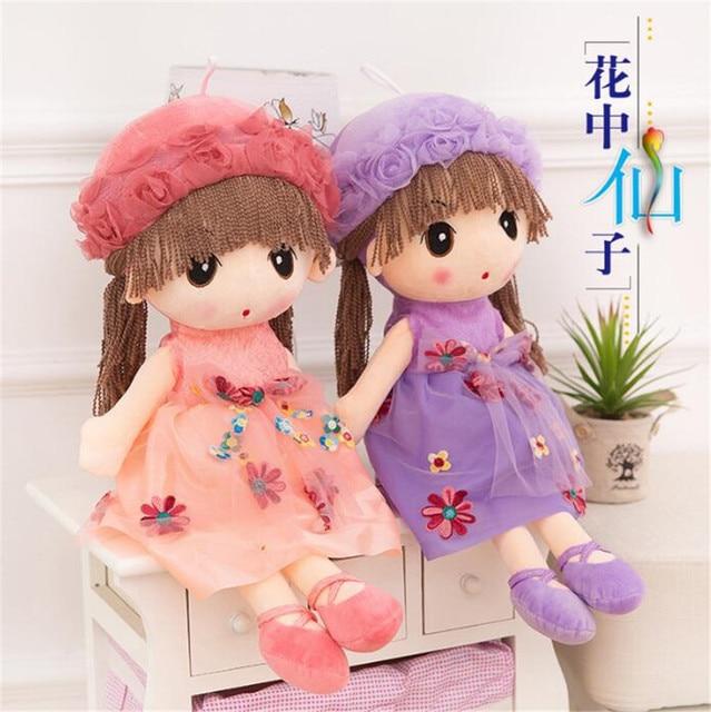 New Lulu the Flower Angel Mayfair Dolls Fashion Baby Toys Pillow