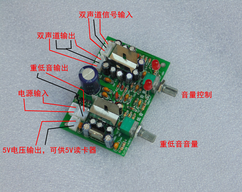 TEA2025B 2.1 6W+6W+12W 3-Channel Subwoofer Amplifier Board Module DC 5V-12V CAR image